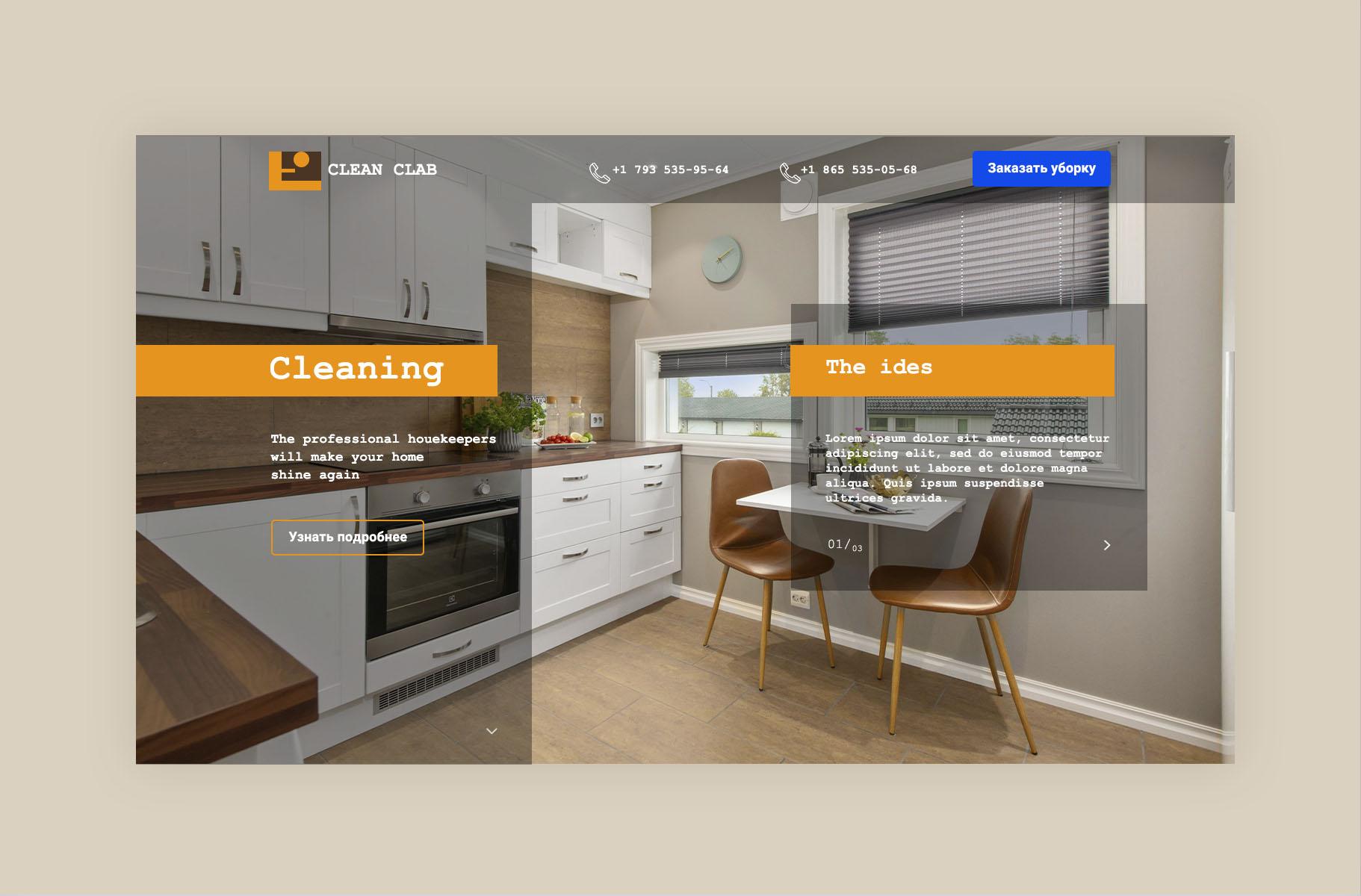 Фото Варианты дизайна первого экрана сайта 1