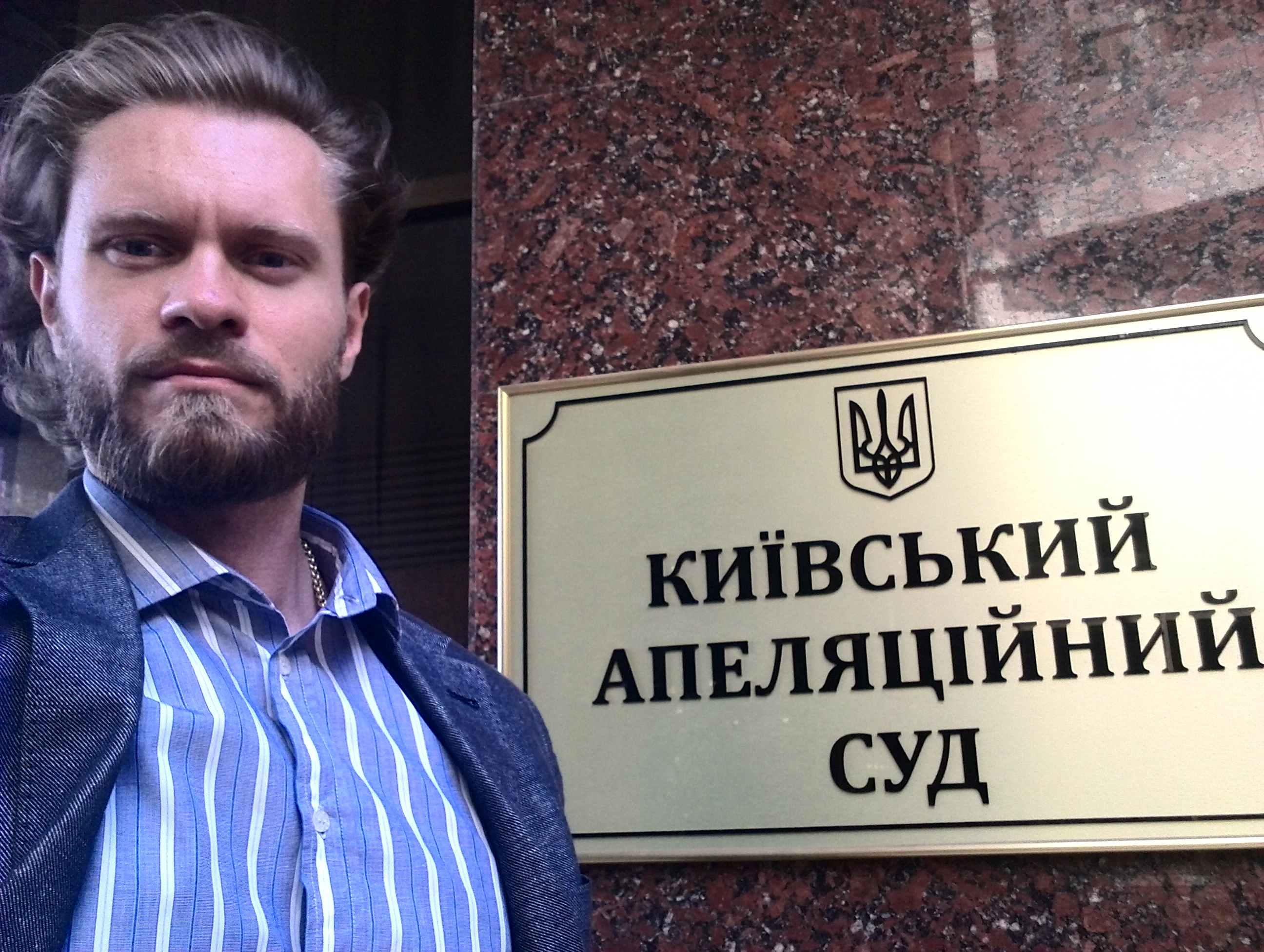 Фото Представительство клиента в суде.