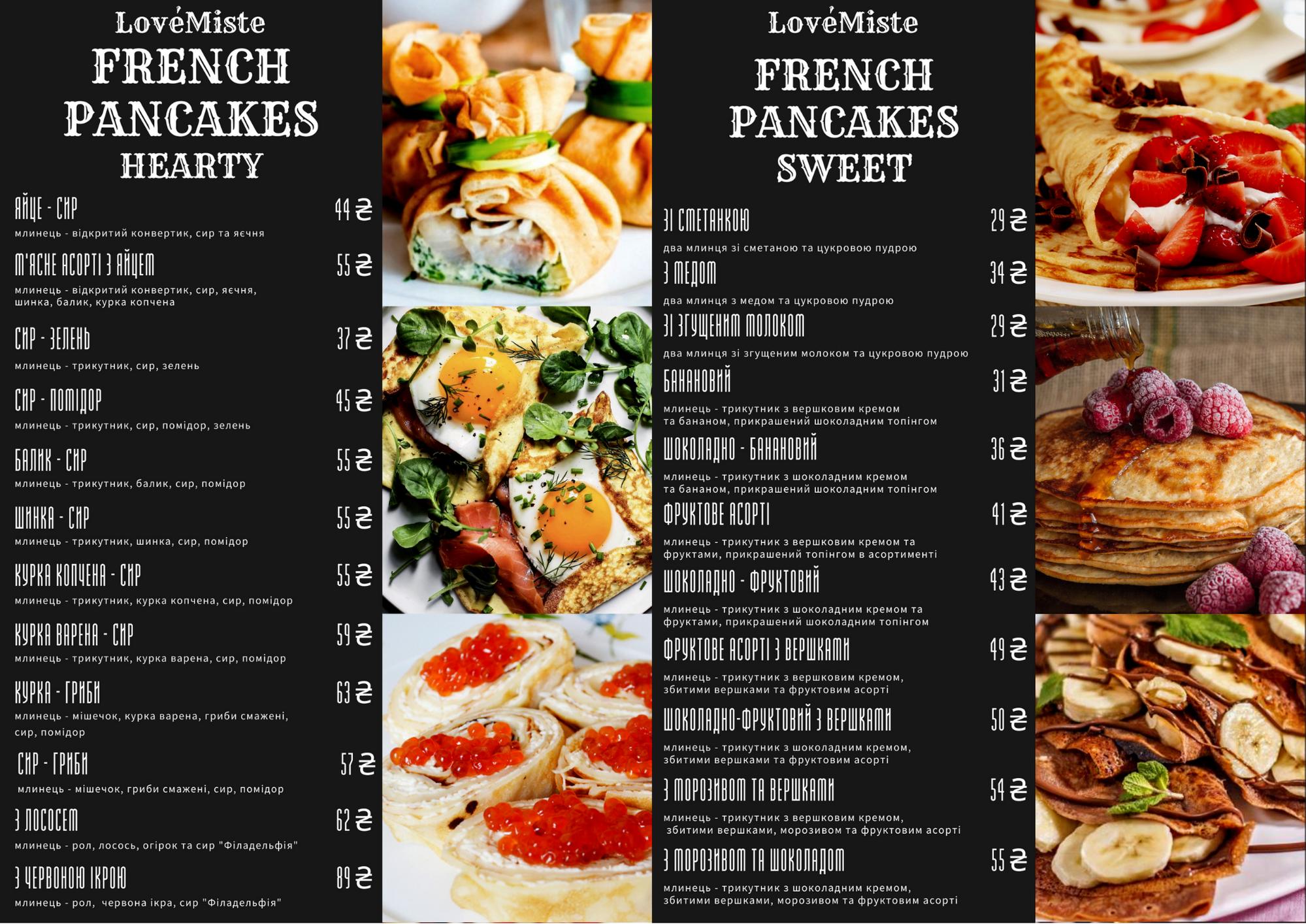 Фото Разработка дизайна меню для кафе-бара