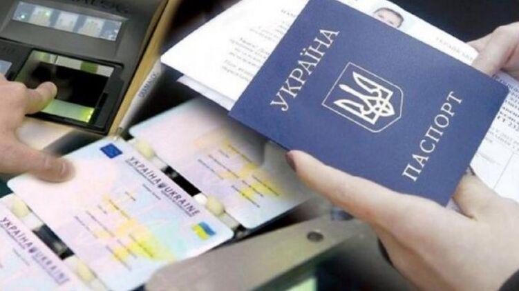 Фото Срочный перевод паспорта с украинского языка на русский язык с нотариальным заверением 2