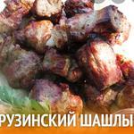 Курьерская доставка по городу Днепропетровск  от 120 гривен  покупка и доствка готовой еды грузинский Шашлык
