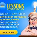 Умные курсы English