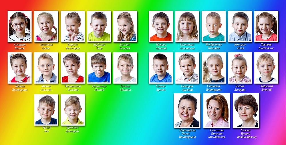 """Фото Фотокнига """"Один день в детском саду"""" 1"""