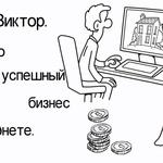 Рисованные видеоролики для бизнеса