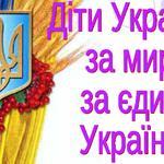 Гарантия.«Добрые руки людей планеты земля» — еще одна совместная акция БО БФ «Единая  Мирная Украина» и Профсоюза НИТУ.