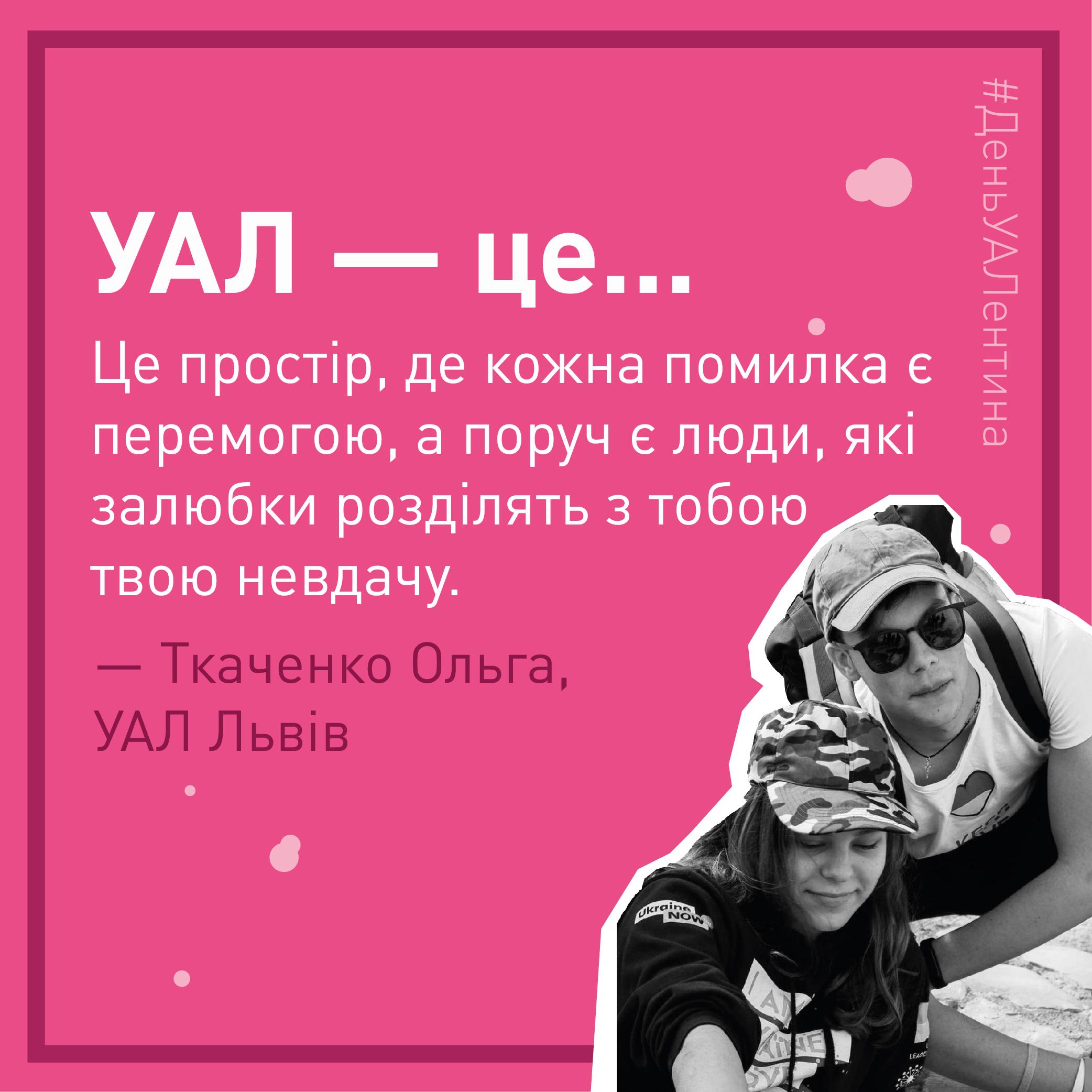 Фото Дизайн для Громадської організації 2