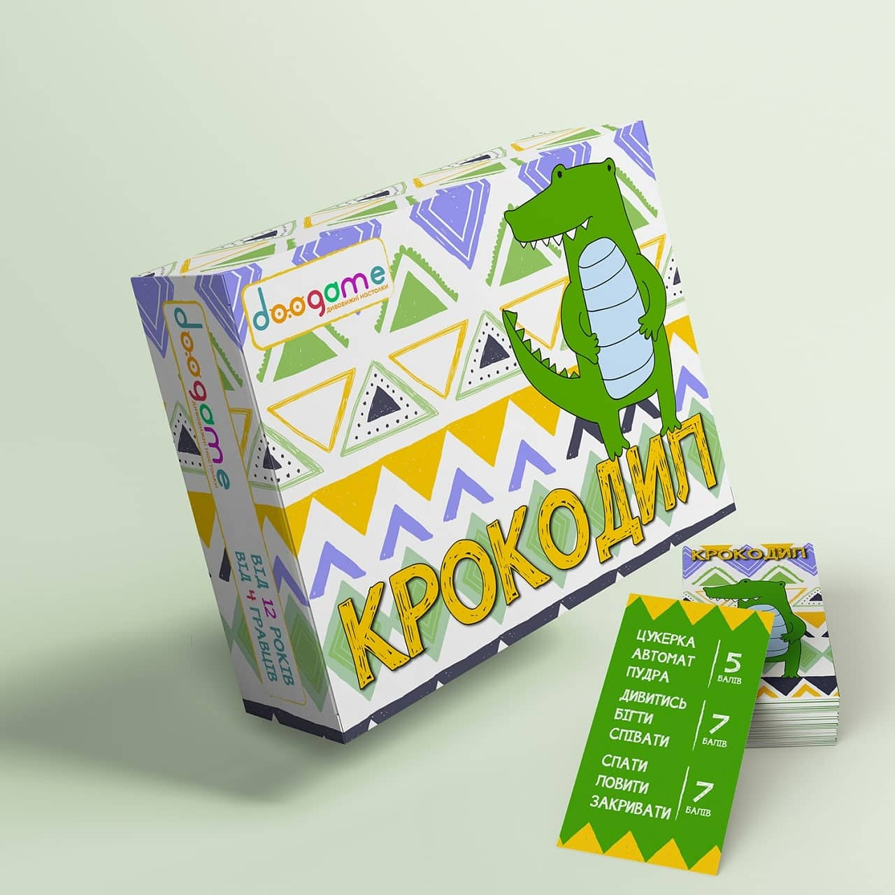 Фото Дизайн упаковки игры