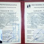 Общий массаж в Одессе