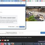 При ререпосте из блога в фейсбук вместо фото подтягивает логотип.