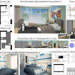 Архитектурные/дизайн курсовые для колледжа, университета