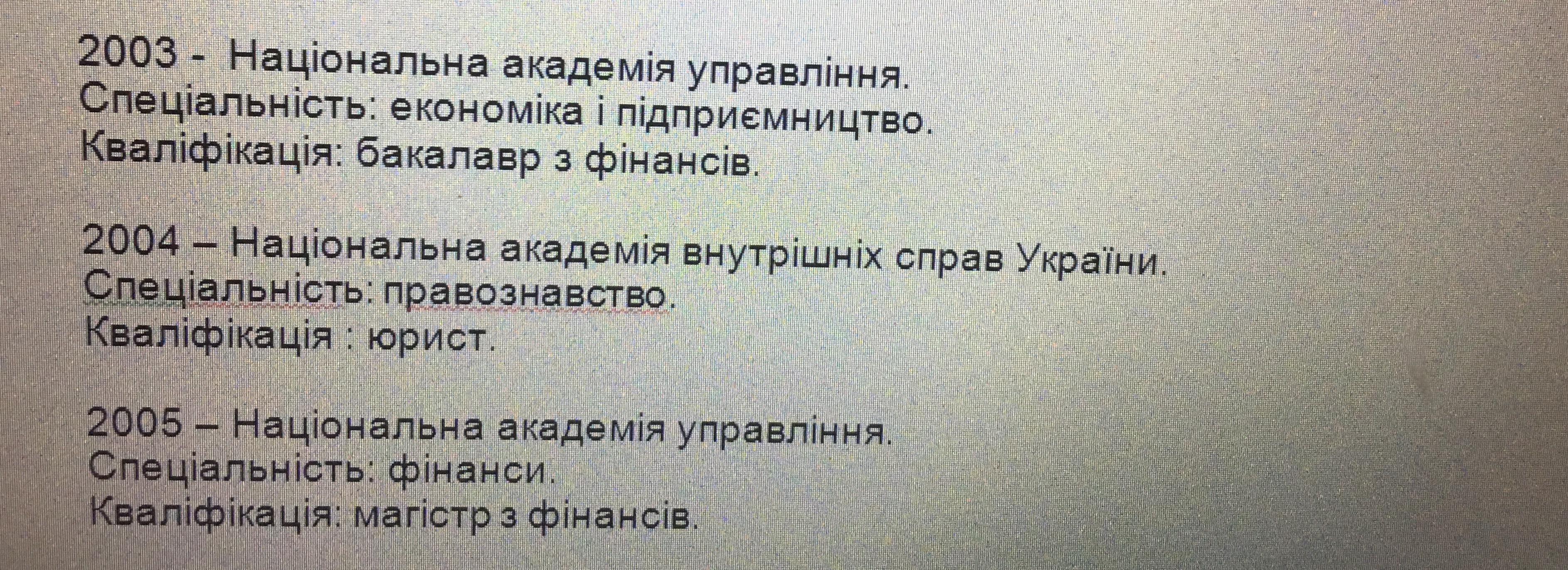 Фото Договоримся))