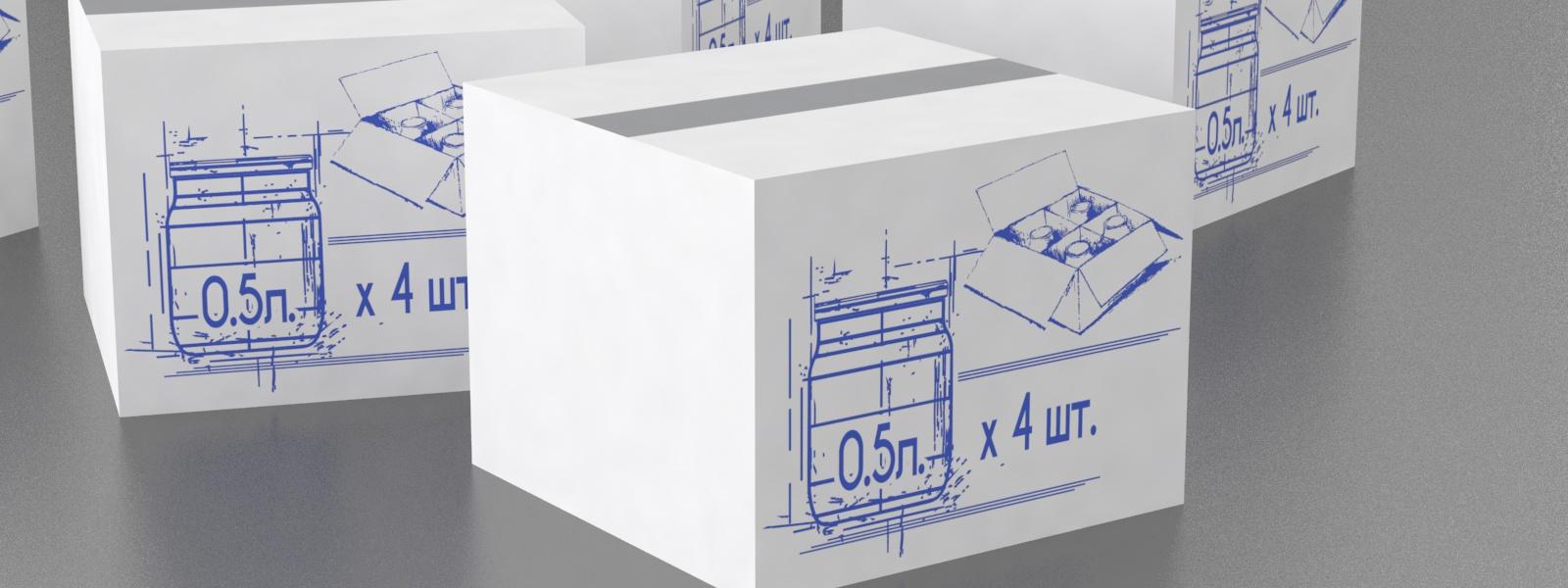 """Фото Разработка макета """"Ящик для банок"""" , для Эпицентра."""