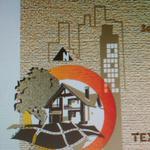 Разработка логотипов, визиток и т.д