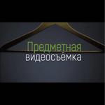 Видео обзор товара