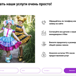Создам сайт с нуля и запущу рекламу в Google/Facebook/Instagram/Яндекс