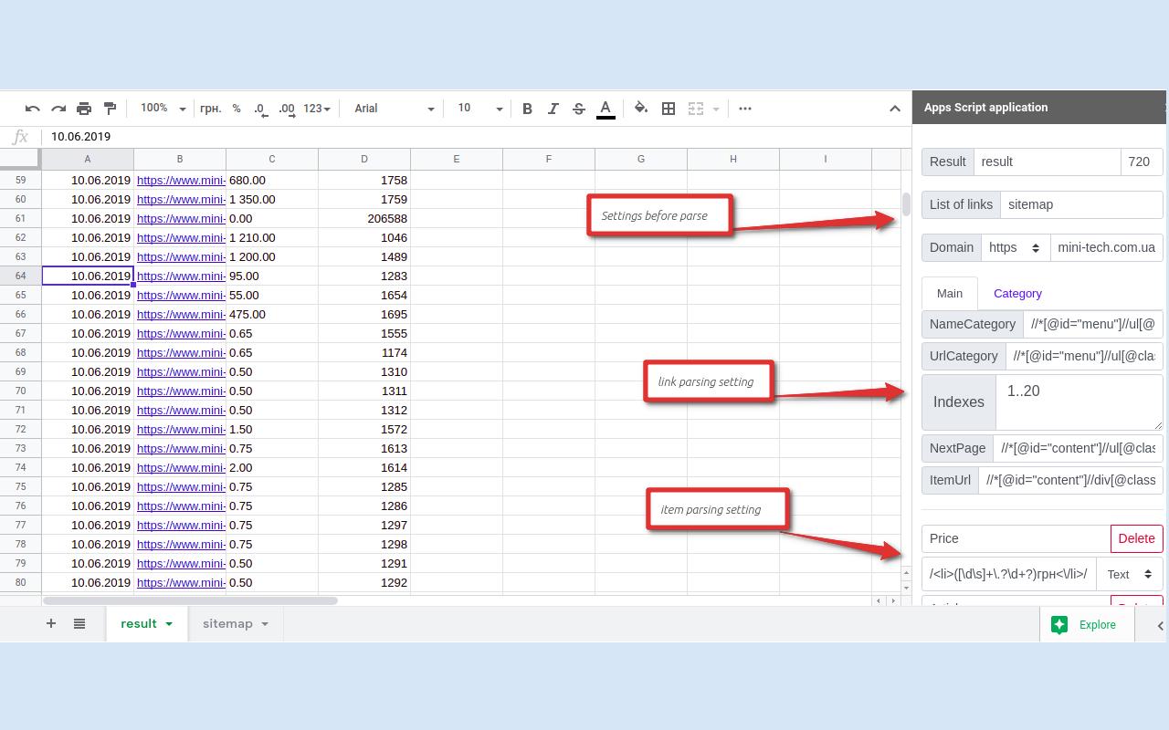 Фото На основании Google таблиц создания парсера для каталогов интернет магазинов - Парсинг товаров по заданным параметрам - Выгрузка в Google таблицу - Автоматическое обновление спарсенных данных
