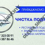 Розробка дизайну поліграфії, візиток, буклетів, рекламних банерів тощо