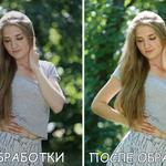 Обработка фото (Смена фона,ретушь,цветокоррекция,смена цвета волос,губ и т.д)