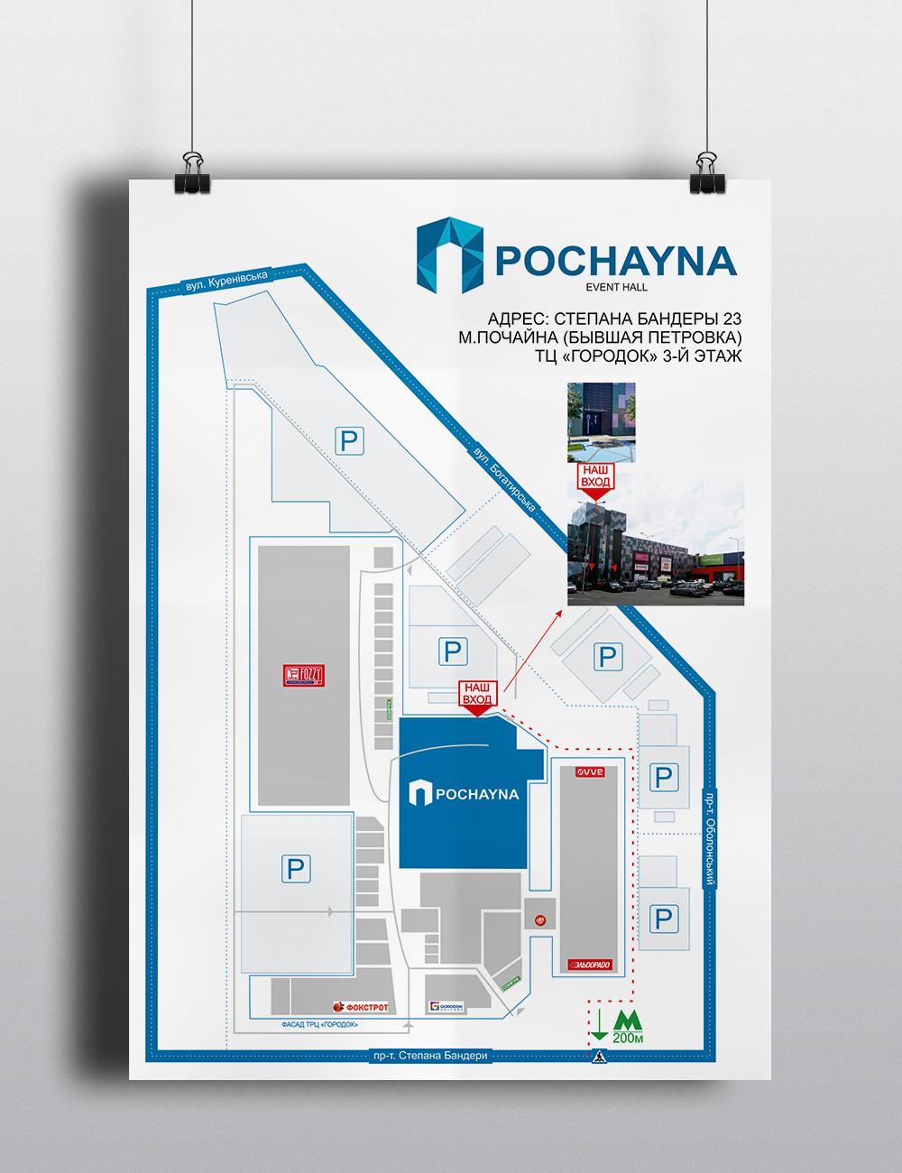 Фото Разработка карты для мероприятия
