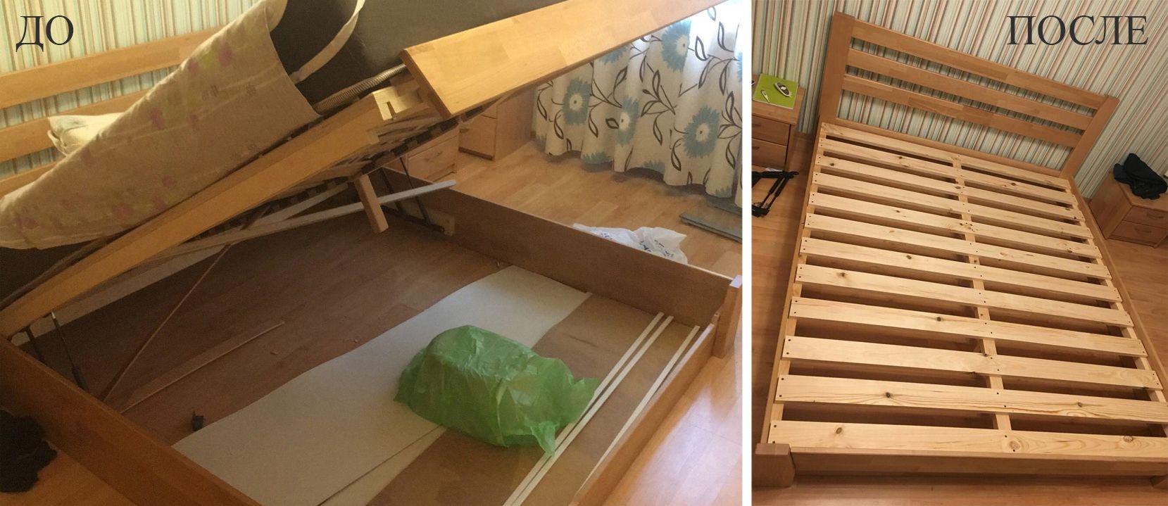 Фото Пример реконструкции каркаса кровати