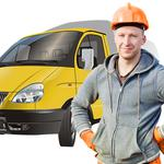 Вывоз мусора Киев: вывоз строительного мусора Газелью от 300 грн