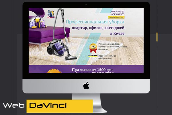 Фото Создание сайта клининг услуги «Mr. Cleaning« (Компютерная версия)