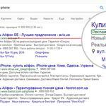 Настройка и сопровождение контекстной рекламы в Google