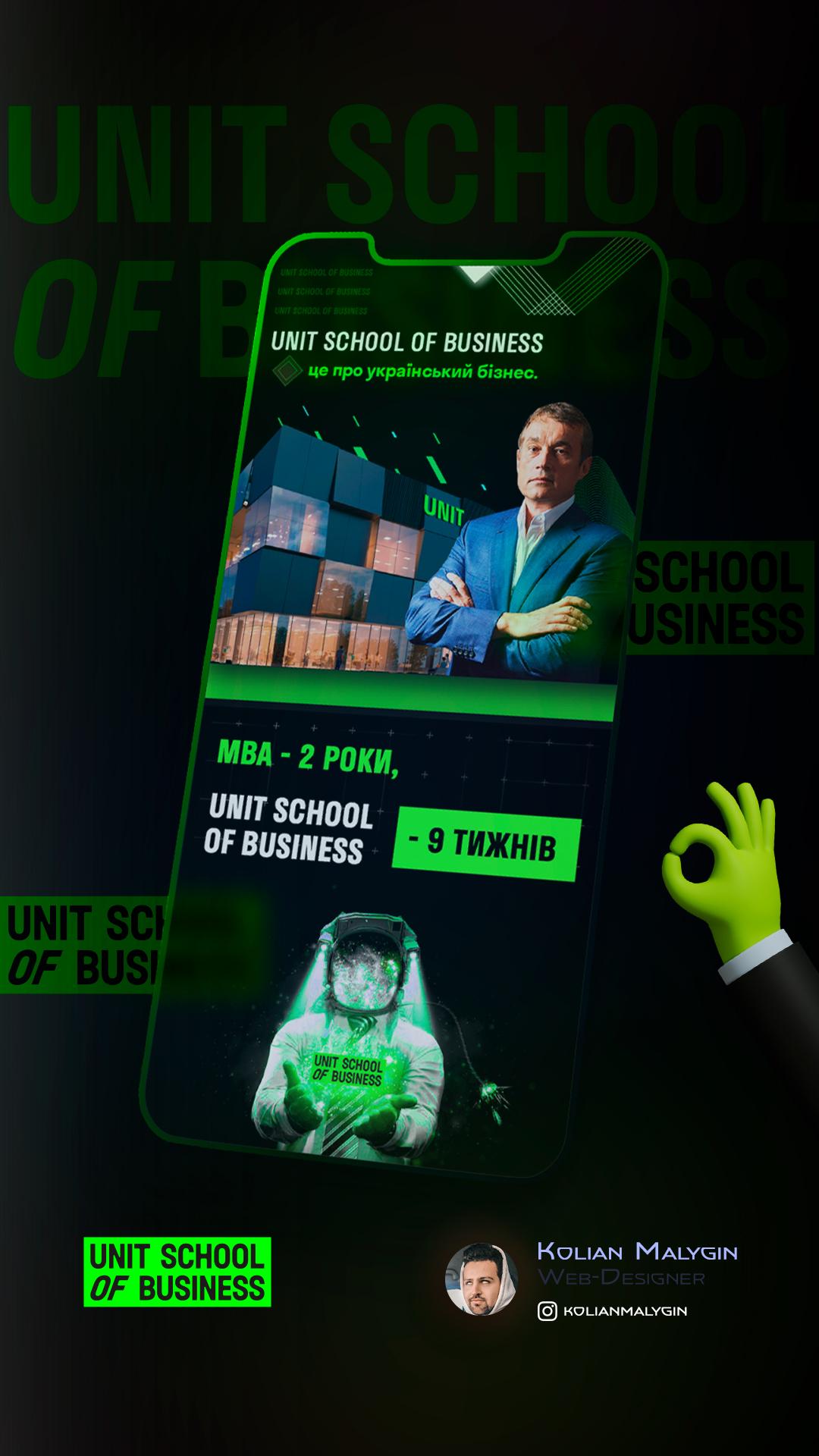 Фото Unit School of Business - школа бизнеса для результативных предпринимателей нового поколения в центре инноваций UNIT.City. Уникальные конвертирующие креативные решения для таргетированной рекламы в Facebook и Instagram.