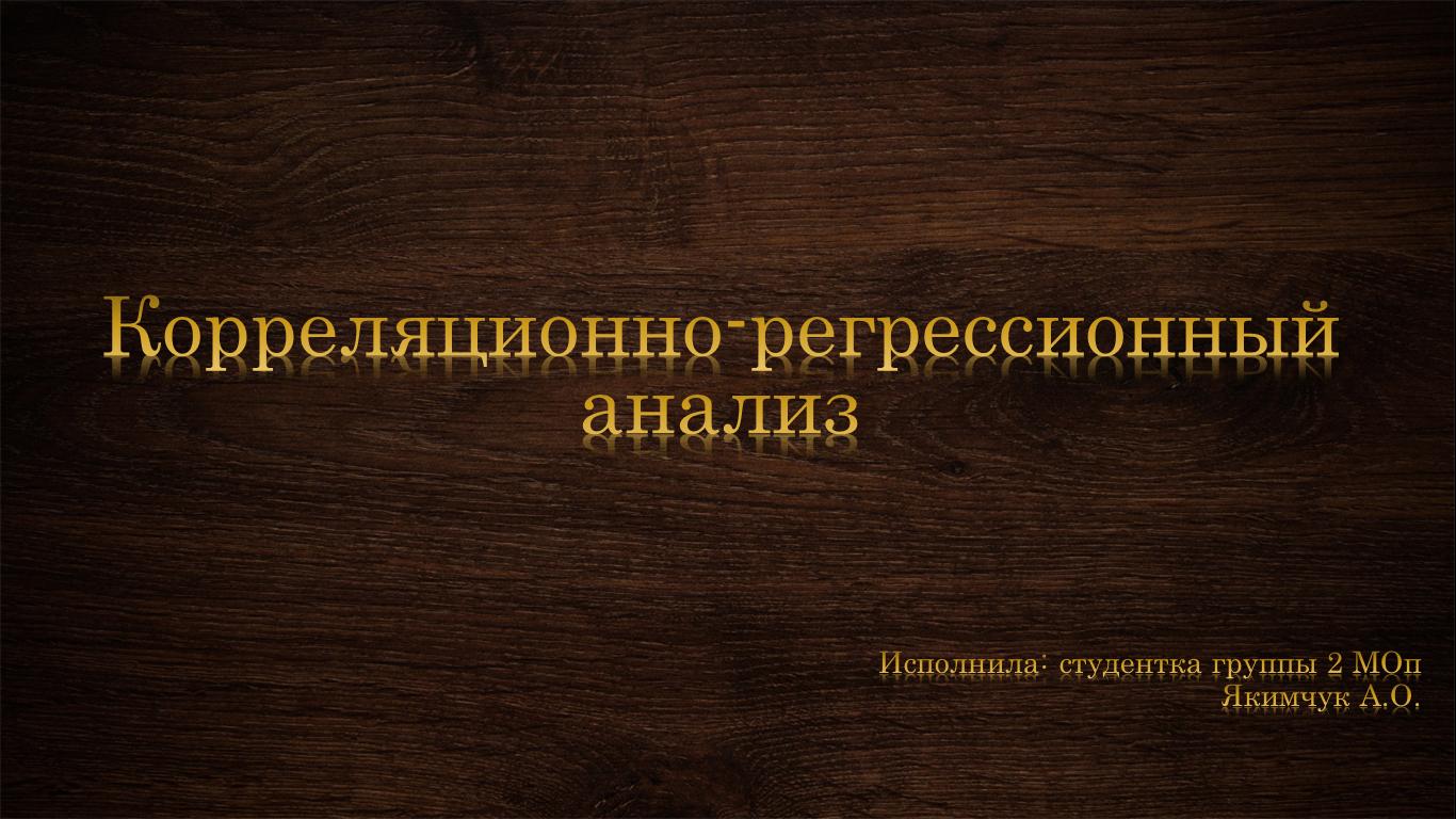 Фото Выполнение презентации - 17 слайдов, время выполнения - 3 часа