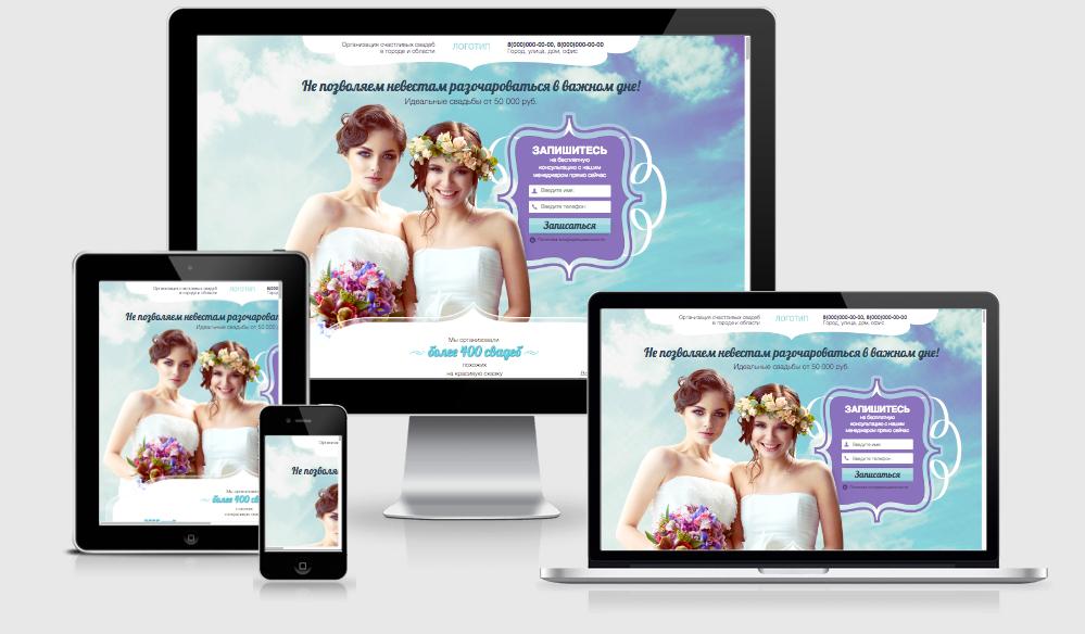 """Фото Свадебный салон """"Продажа свадебных платей"""" Создание сайта под ключ. По времени 20 рабочих дней"""