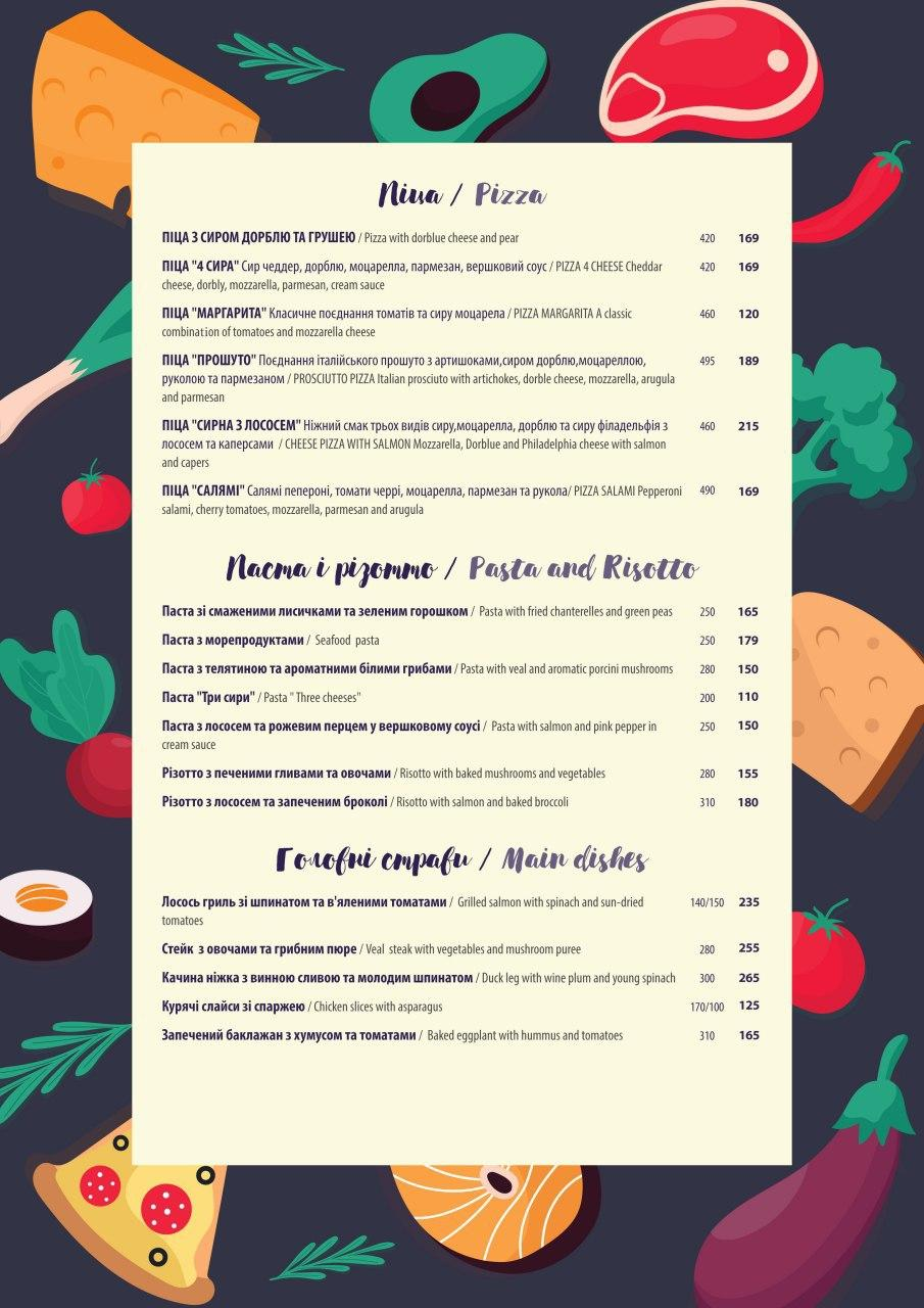 Фото Розробка дизайну меню для кафе, кілька варіантів з врахуванням усіх побажань клієнта. Витрачено 2 роб. дні