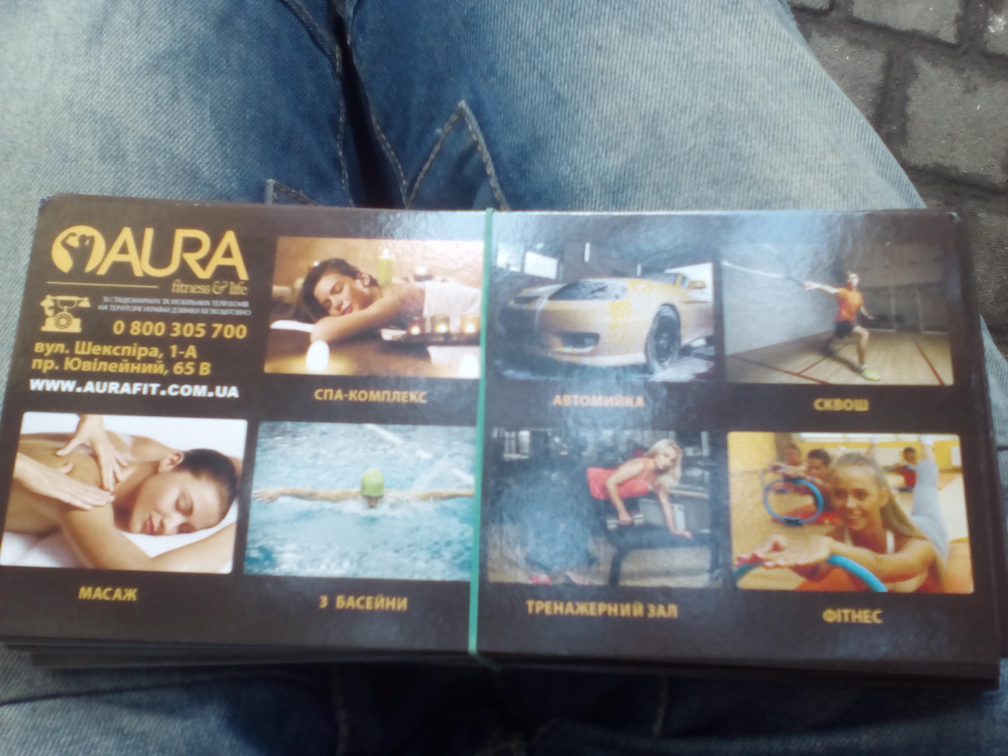 Фото Доставка сертификатов  Aura на несколько точек.Центр города.
