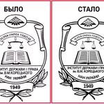 Векторизация логотипов и иллюстраций любой сложности