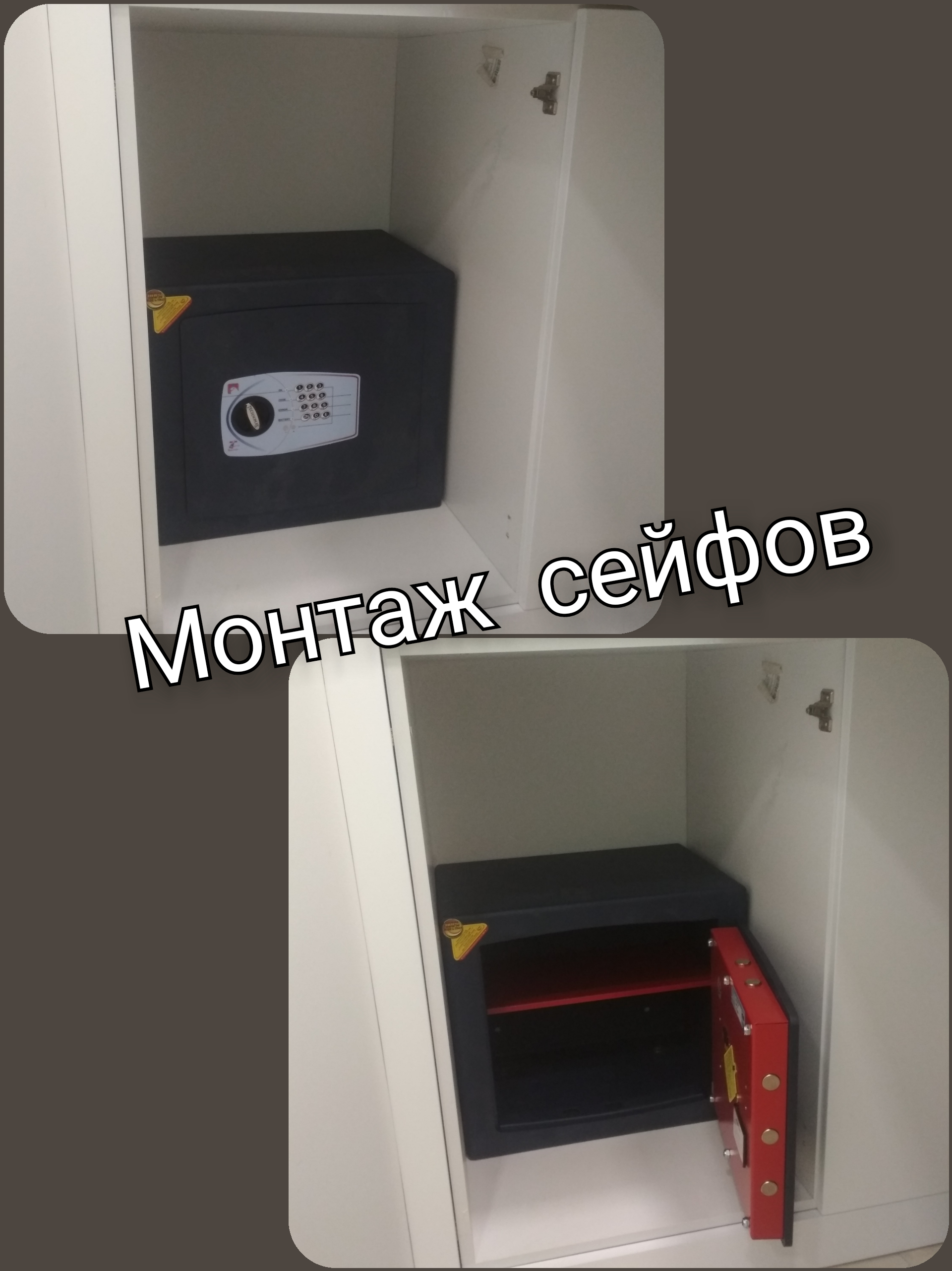 Фото Монтаж сейфов