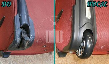 Фото Восстановление крепления и замена колеса
