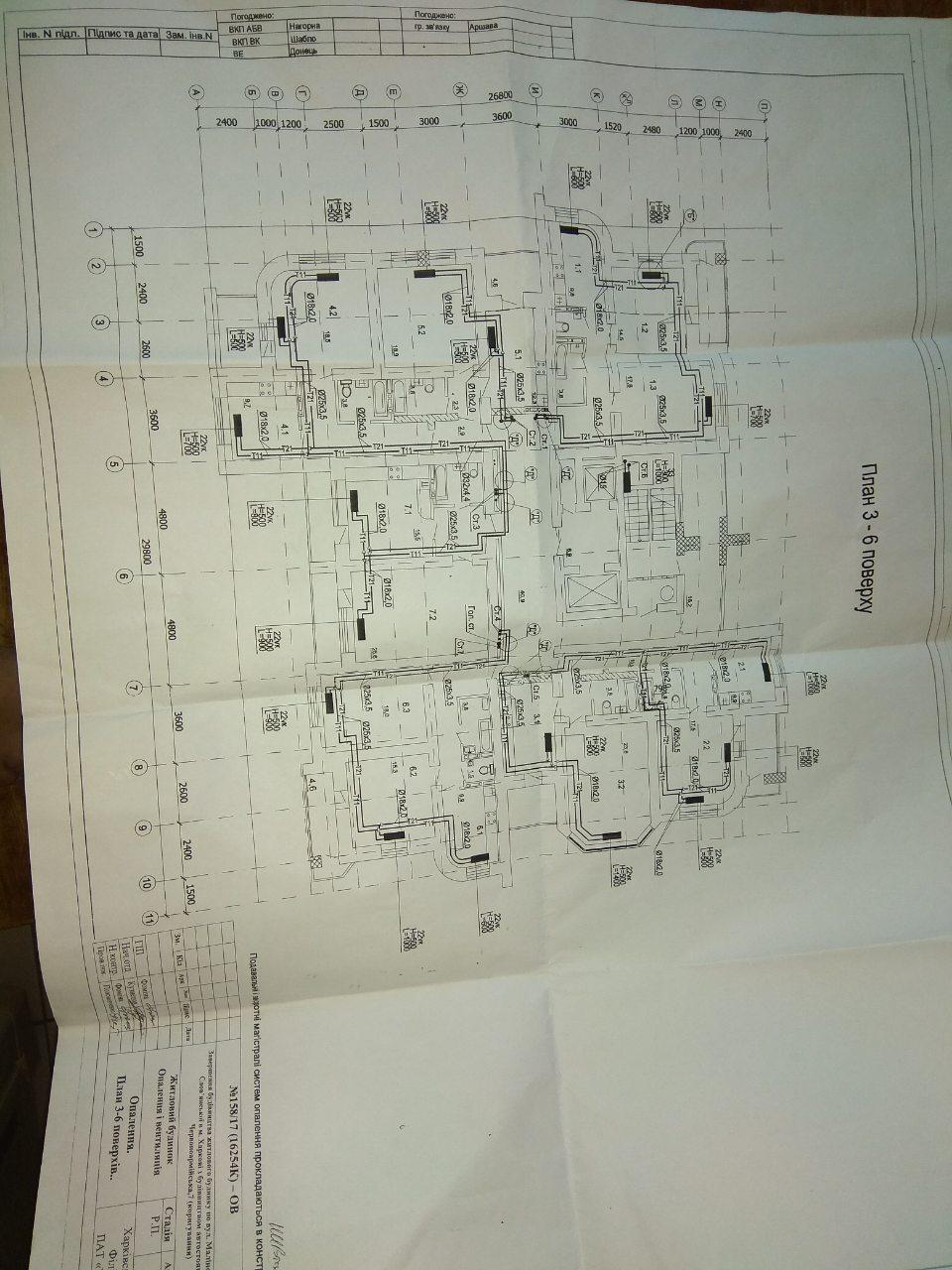 Фото Чтение чертежей и монтаж радиаторов отопления, подключение к заранее проведенным мной и напарником магистралям.