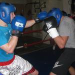 Групповые тренировки по боксу на ст.м. Ботанический сад