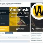 Раскрутка групп Вконтакте, Facebook, Instagram
