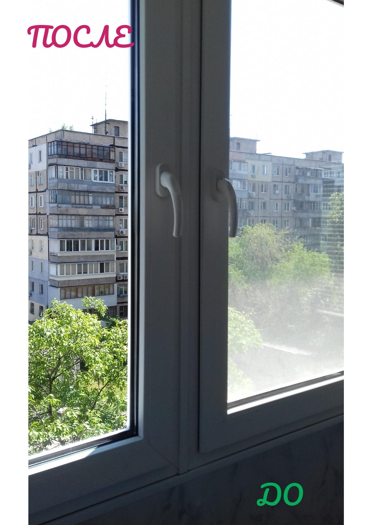 Фото Уборка балкона 11.05.18 (мойка окон с внешней и внутренней стороны)