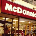 Курьерская доставка по городу Днепропетровск 120 гр покупка и доставка McDonalds.