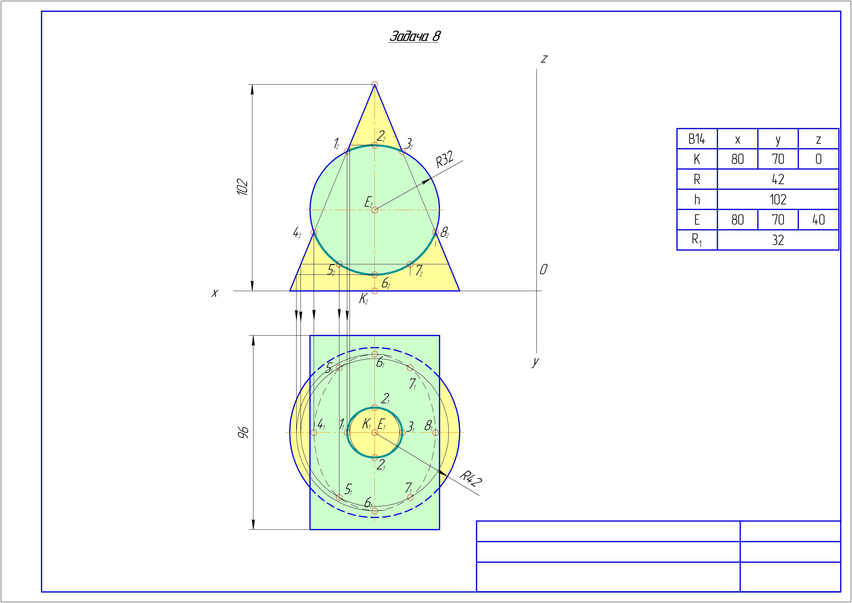 Фото Индивидуальные задания по начертательной геометрии. Формат А3.