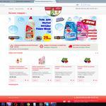 Создам сайт либо интернет магазин.