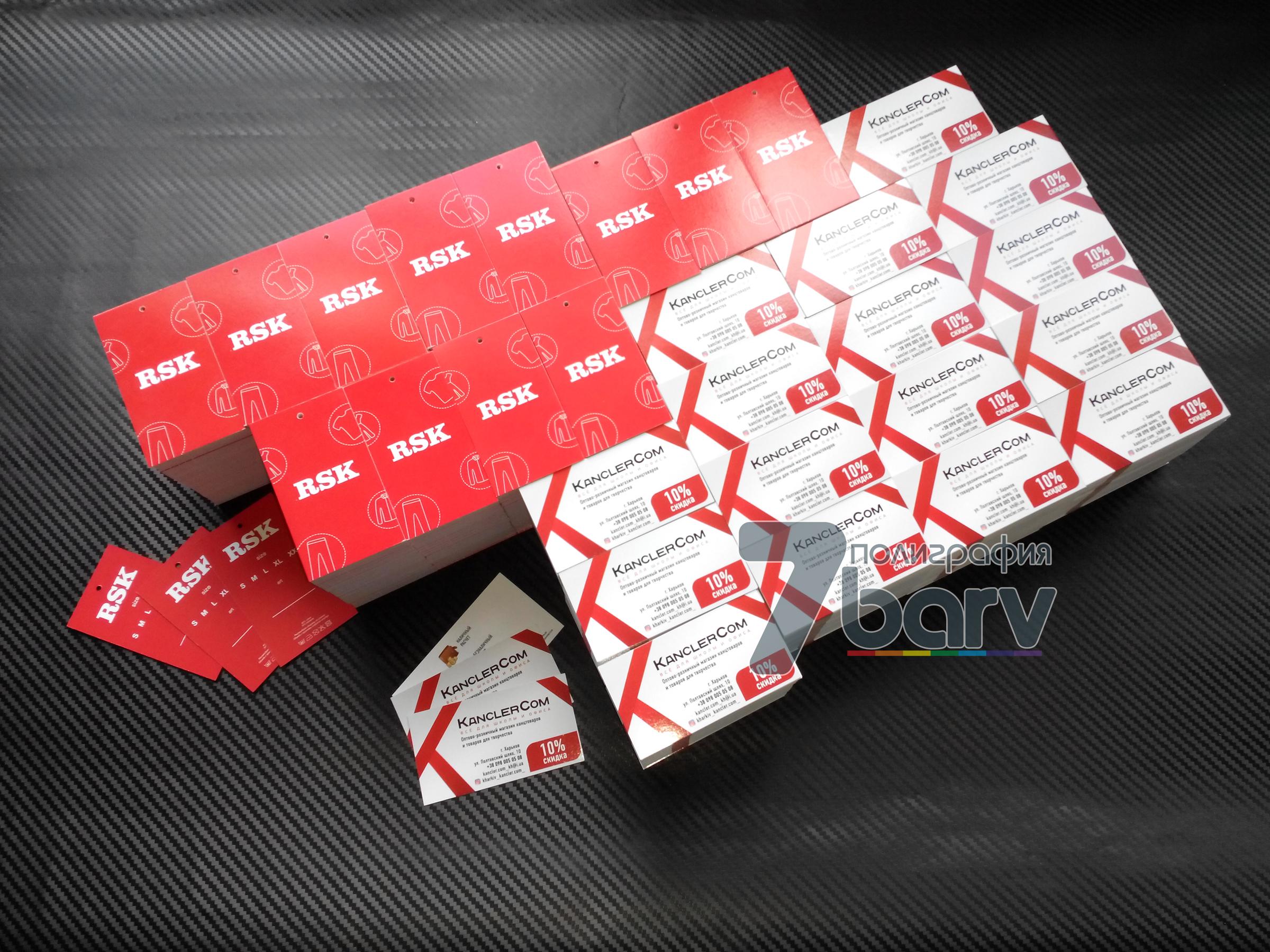 Фото Печать визиток 3