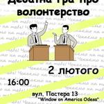 Афиша мероприятия в insta-story