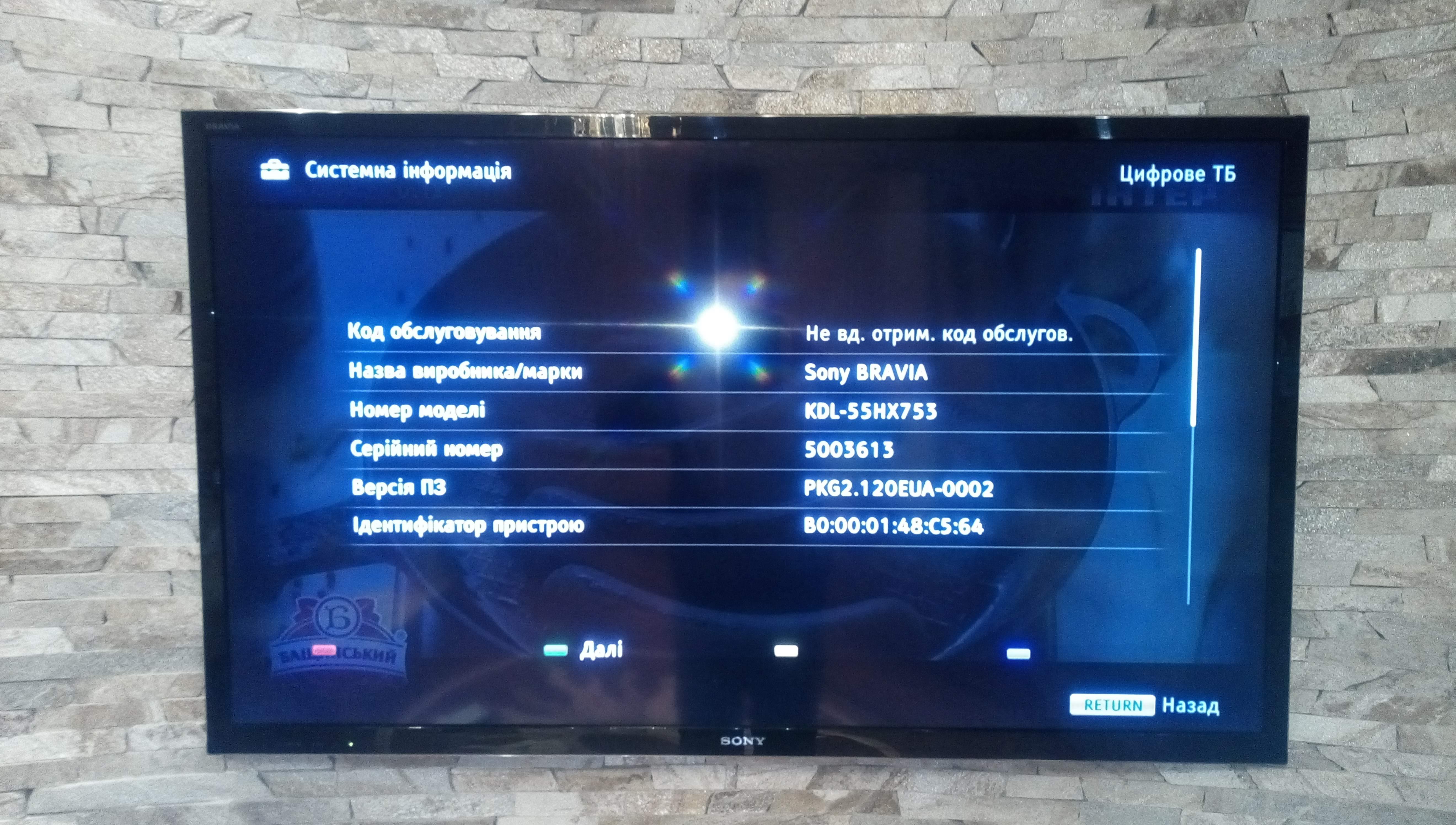 Фото Навішування, підключення та налаштування телевізора