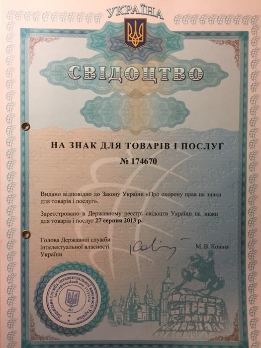 Фото Регистрация торговой марки 1