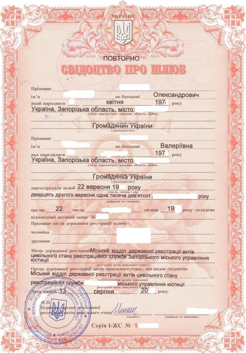 Фото Оформление документов для выезда, брака, гражданства 2