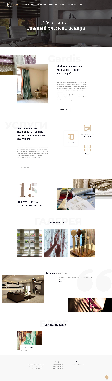 Фото Создание сайт Визитка: Услуги по пошиву штор под заказ  Сроки: 14 дня Стоимость: 15000 грн.