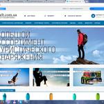 Профессиональное создание интернет-магазинов Opencart