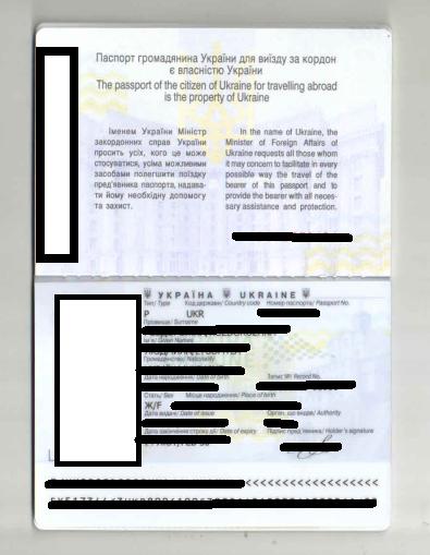 Фото Перевод паспорта 1